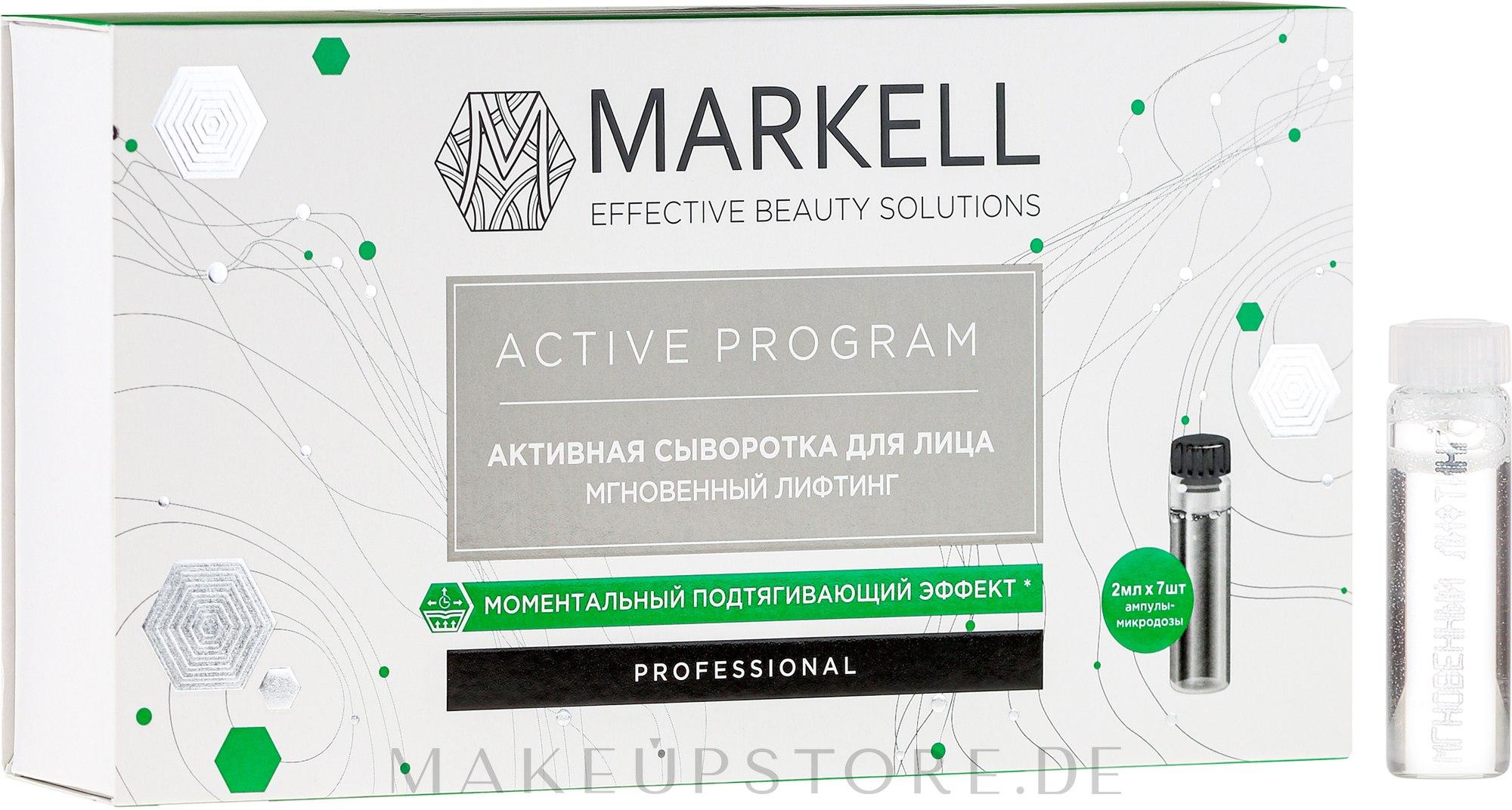 Aktives Gesichtsserum mit Lifting-Effekt - Markell Professional Active Program — Bild 7 x 2 ml