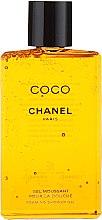 Düfte, Parfümerie und Kosmetik Chanel Chanel Coco Gel - Duschgel