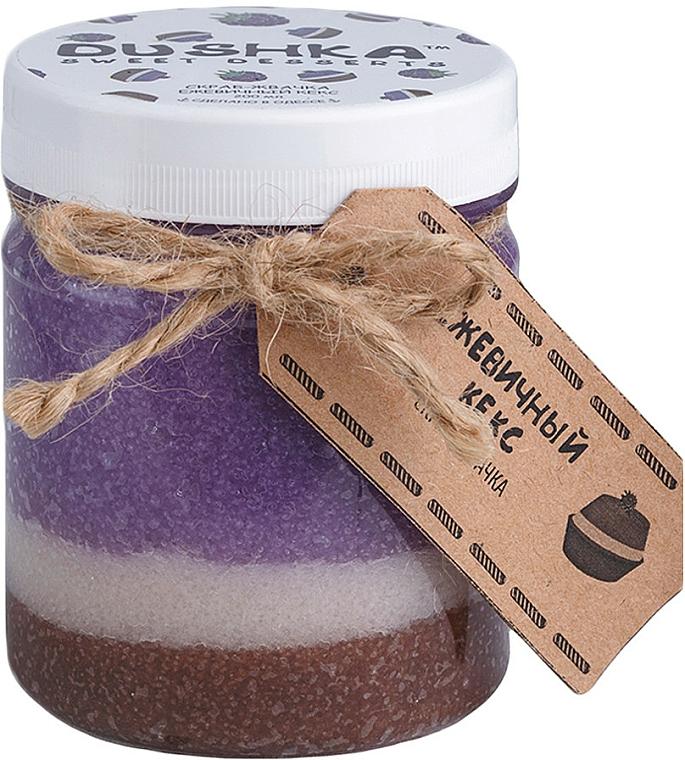 Körperpeeling Brombeermuffin - Dushka Scrub-Chewing Gum Blackberry Muffin