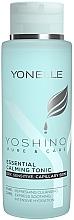 Düfte, Parfümerie und Kosmetik Beruhigendes Tonikum für empfindliche Gesichts- und Augenhaut - Yonelle Yoshino Pure & Care Essential Calming Tonic