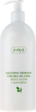 Natürliche Olivenkörperlotion - Ziaja Olive Natural Body Lotion  — Bild N1