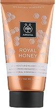 Düfte, Parfümerie und Kosmetik Reichhaltige und feuchtigkeitsspendende Körpercreme für trockene Haut mit Honig - Apivita Royal Honey Rich Moisturizing Body Cream
