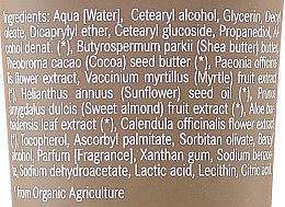 Handcreme - MaterNatura Peony & Blueberry Hand Cream — Bild N2