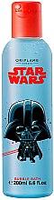 Düfte, Parfümerie und Kosmetik Oriflame Star Wars - Schaumbad für Kinder