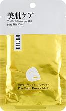 Düfte, Parfümerie und Kosmetik Anti-Aging Tuchmaske mit Arganöl - Mitomo Premium Pure Facial Essence Mask