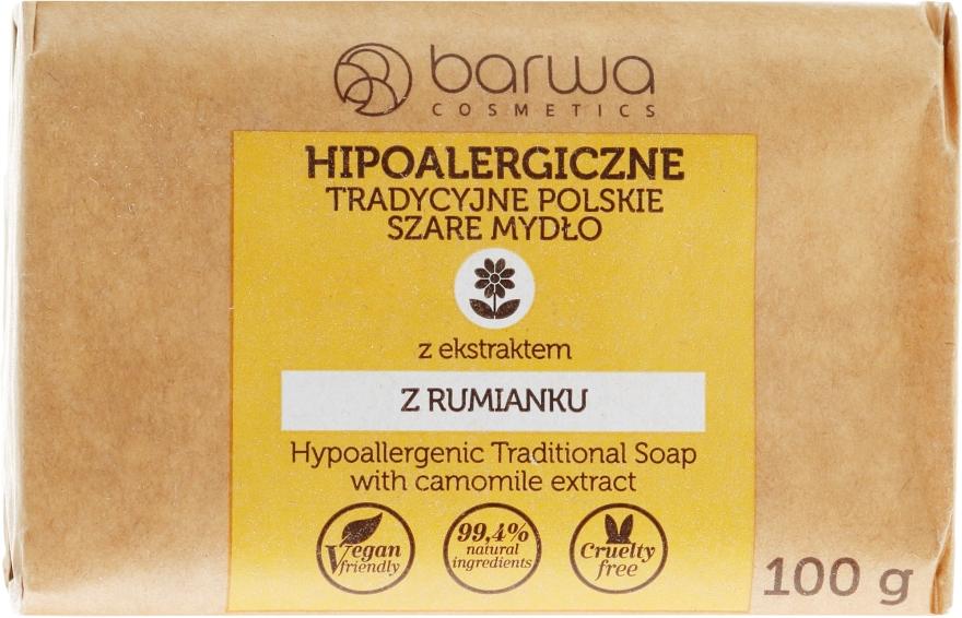 Seife mit Kamillenextrakt - Barwa Soap