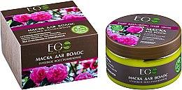 Düfte, Parfümerie und Kosmetik Regenerierende Haarmaske mit Jojoba- und Kamelienöl und Seidenproteinen - ECO Laboratorie Hair Mask