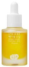 Düfte, Parfümerie und Kosmetik Gesichtsöl mit fermentierten Blütenextrakten - Whamisa Organic Flowers Facial Oil