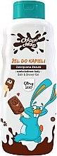 Düfte, Parfümerie und Kosmetik Bade- und Duschgel mit Schokoladeneis-Duft für Kinder - Chlapu Chlap Bath & Shower Gel