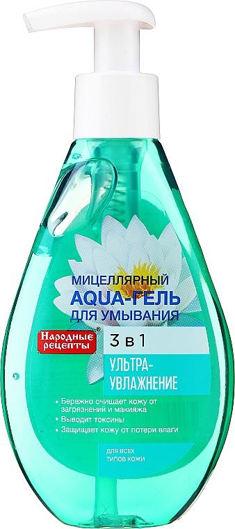 Mizellen-Gesichtswaschgel mit Baikallilie - Fito Kosmetik Volksrezepte — Bild N1