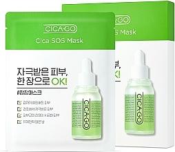 Düfte, Parfümerie und Kosmetik Beruhigende Tuchmaske für das Gesicht - Cicago Cica SOS Mask Box