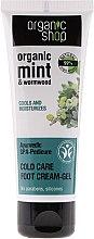 Düfte, Parfümerie und Kosmetik Creme-Gel für die Fußpflege mit Bio Minze und Wermutöl - Organic Shop Foot Cream Cold Care