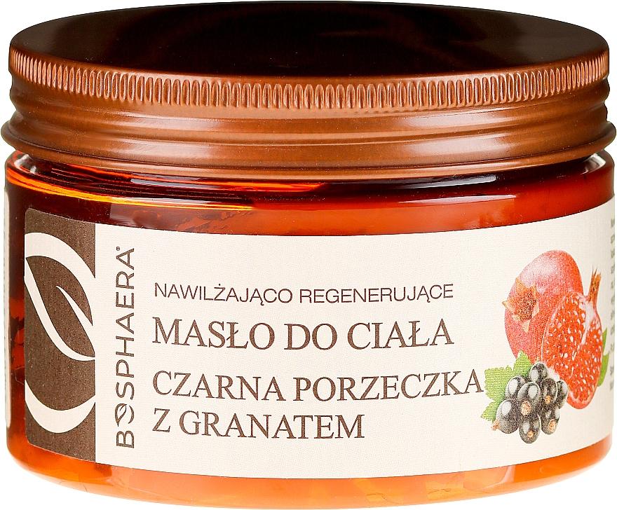 Körperbutter mit schwarzen Johannisbeeren und Granatapfel - Bosphaera — Bild N1