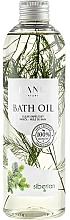 Düfte, Parfümerie und Kosmetik Badeöl Siberian Fir - Kanu Nature Bath Oil Siberian Fir