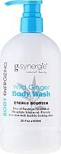 Duschgel - G-synergie Wild Ginger Body Wash — Bild N1