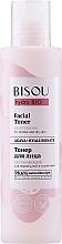 Düfte, Parfümerie und Kosmetik Feuchtigkeitsspendendes Gesichtstonikum mit Agave und Hyaluronsäure - Bisou Hydro Bio Facial Toner