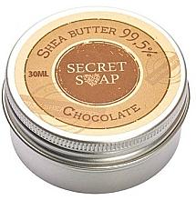 Düfte, Parfümerie und Kosmetik Sheabutter mit Schokolade - The Secret Soap Store Chocolate Shea Butter 99,5%