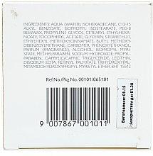 Leichte feuchtigkeitsspendende Gesichtscreme mit Vitamin E, Ceramiden und Liposomen - Declare Hydroforce Cream — Bild N3