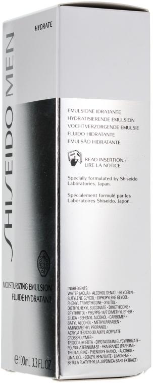 Feuchtigkeitsspendende Gesichtsemulsion - Shiseido Men Moisturizing Emulsion  — Bild N2