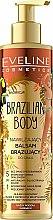 Düfte, Parfümerie und Kosmetik Feuchtigkeitsspendender Körperbalsam mit Bräunungseffekt - Eveline Cosmetics Brazilian Body Moisturizing Balm