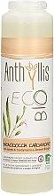 Düfte, Parfümerie und Kosmetik Duschgel mit Kardamom und Ingwer - Anthyllis Cardamom and Ginger Shower Gel