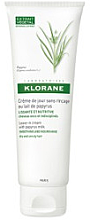 Düfte, Parfümerie und Kosmetik Haarcreme - Klorane Leave-In-Cream With Papyrus Milk