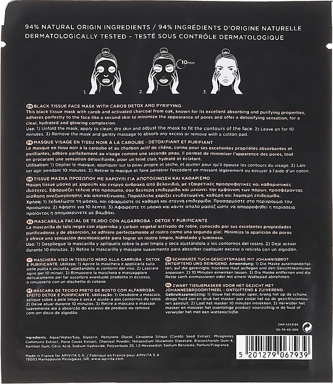 Entgiftende und reinigende Tuchmaske mit Johannisbrot - Apivita Express Beauty Tissue Face Mask Carob — Bild N2