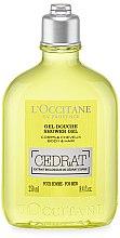 Düfte, Parfümerie und Kosmetik Duschgel - L'Occitane Cedrat Shower Gel
