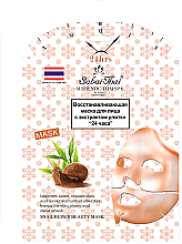 Düfte, Parfümerie und Kosmetik Regenerierende Gesichtsmaske mit Schneckenextrakt - Sabai Thai Mask