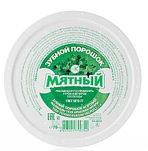 Düfte, Parfümerie und Kosmetik Zahnpulver - Fito Kosmetik