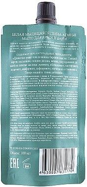 100% Natürliche weiße reinigende Tonerde für Körper und Haare - Rezepte der Oma Agafja — Bild N2