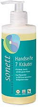 Düfte, Parfümerie und Kosmetik Handseife 7 Kräuter - Sonett Hand Soap 7 Herbs