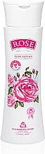 Düfte, Parfümerie und Kosmetik Körperlotion mit Rosenöl - Bulgarian Rose Lotion