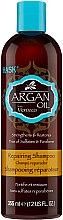 Düfte, Parfümerie und Kosmetik Shampoo mit Arganöl - Hask Argan Oil Repairing Shampoo