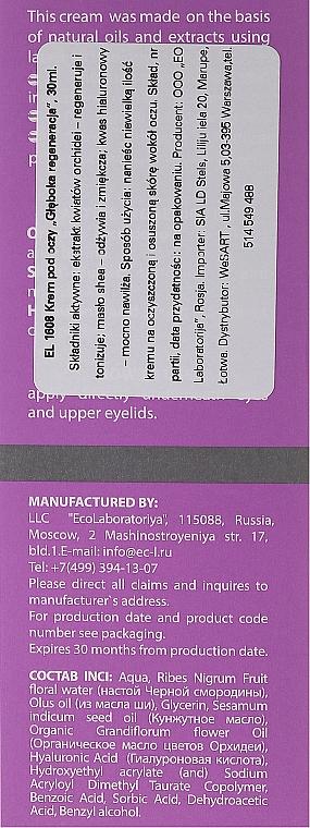 Regenerierende Augenkonturcreme mit Hyaluronsäure - ECO Laboratorie — Bild N3