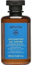 Düfte, Parfümerie und Kosmetik Antiseptisches Handgel - Apivita Antiseptic Hand Gel