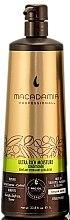 Feuchtigkeitsspendende Haarspülung für Damen und Herren - Macadamia Natural Oil Ultra Rich Moisture Conditioner — Bild N3
