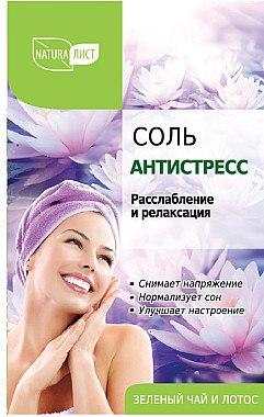 Anti-Stress Badesatz mit grünem Tee und Lotosblumen - Artkolor — Bild N1