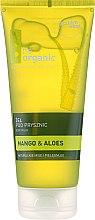 "Düfte, Parfümerie und Kosmetik Duschgel ""Mango & Aloe"" - Be Organic Body Wash Mango & Aloes"