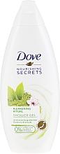 Düfte, Parfümerie und Kosmetik Erfrischendes und pflegendes Duschgel mit Matcha, grünem Tee und japanischer Kirschblüte - Dove Nourishing Secrets Awakening Ritual
