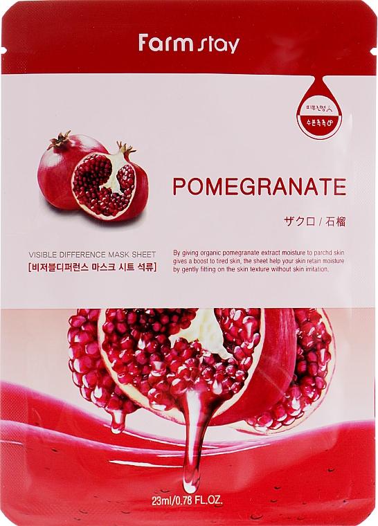 Feuchtigkeitsspendende Tuchmaske mit natürlichem Granatapfelextrakt - FarmStay Visible Difference Pomegranate Mask Sheet — Bild N1