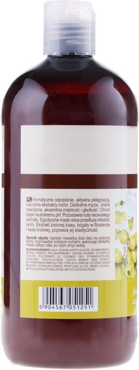 "Duschgel ""Sheabutter & Grüner Kaffee"" - Green Pharmacy — Bild N2"