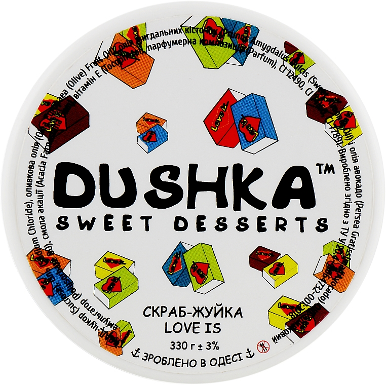 Körperpeeling mit Gummikonsistenz Love Is - Dushka — Bild N3