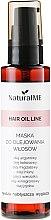 Düfte, Parfümerie und Kosmetik Spraymaske für geschädigtes Haar mit Argan- und Kokosöl - NaturalME Hair Oil Line