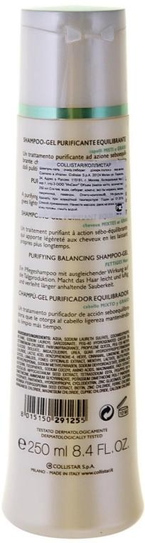 2in1 Shampoo und Duschgel für Kinder - Collistar Shampoo-Gel Purificante Equilibrante — Bild N3
