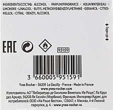 Yves Rocher Sel d'Azur - Eau de Parfum — Bild N3