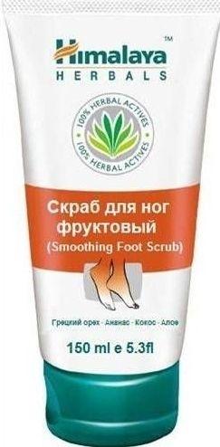 Glättendes Fußpeeling - Himalaya Herbals Smoothing Foot Scrub — Bild N1