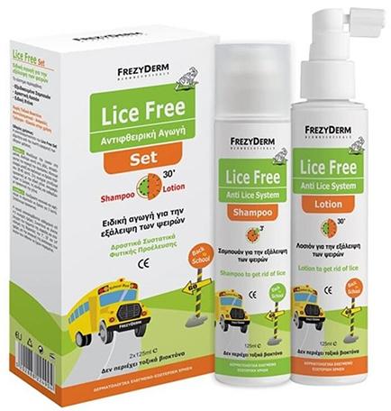 Haarpflegeset für Kinder gegen Läuse - Frezyderm Lice Free Set (Shampoo 125ml + Haarlotion 125ml) — Bild N1