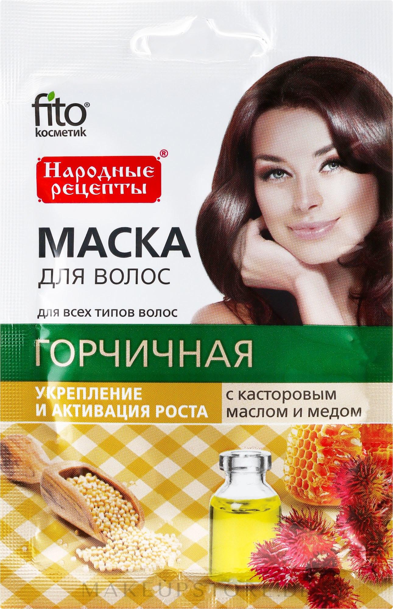 Senf-Maske für alle Haartypen - Fito Kosmetik — Bild 30 ml