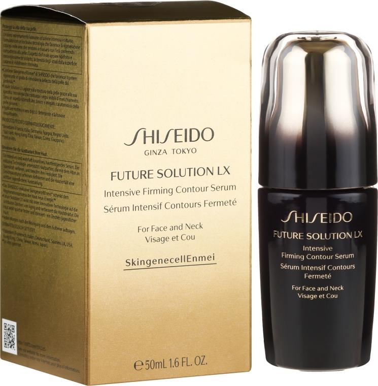 Gesichtsserum - Shiseido Future Solution LX Intensive Firming Contour Serum — Bild N1